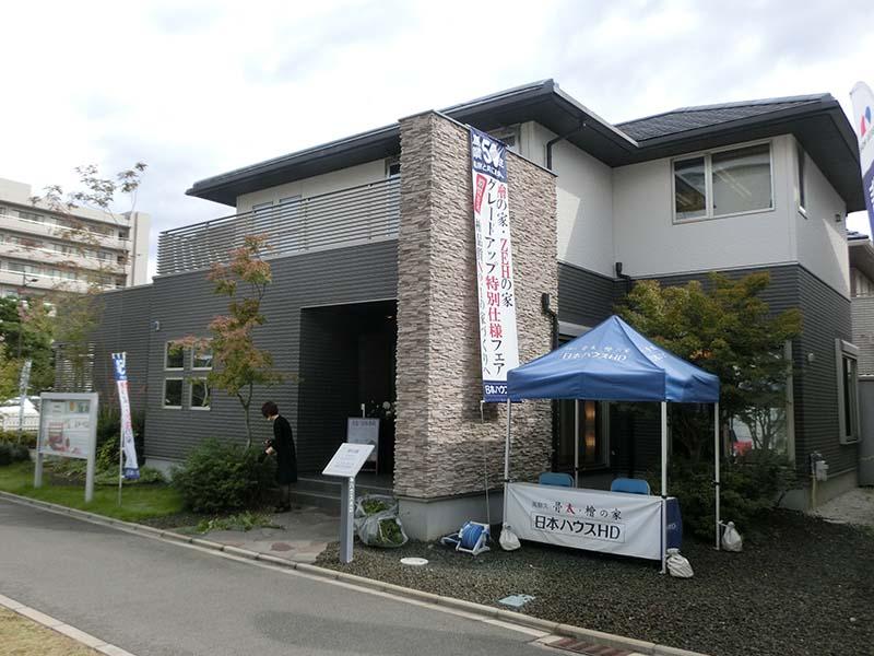 日本 ハウス ホールディングス 評判